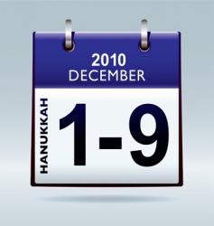 Hanukkah 2010 vector image vector image