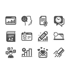 Set education icons such as vocabulary good vector