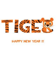 Postcard cartoon tiger happy new year 2022 vector