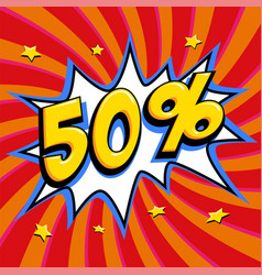 red sale web banner pop art comic sale discount vector image
