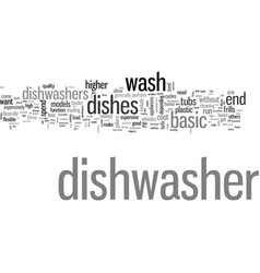How to choose a dishwasher vector
