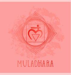 symbol chakra muladhara vector image