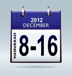 Hanukkah 2012 vector image vector image