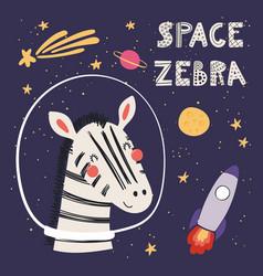 Cute zebra in space vector