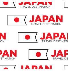 japan travel destination japanese national flag vector image