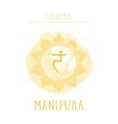 Symbol chakra manipura vector