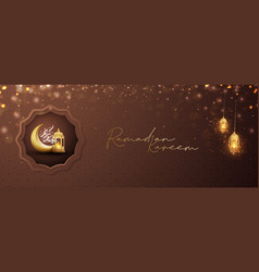 ramadan kareem background with golden lanterns vector image