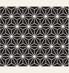 seamless star shape pattern modern stylish vector image