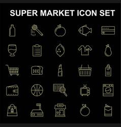 Super market icons set vector