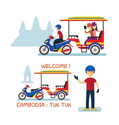Cambodia tuk tuk service for tourist angkor wat vector