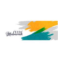 Abstract eid mubarak watercolor brush stroke vector