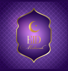 Elegant background for eid mubarak vector