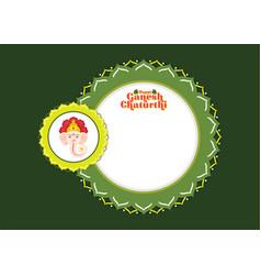 Ganesh chaturthi festival india banner design vector