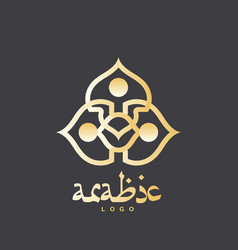 golden arabic luxury floral template vector image