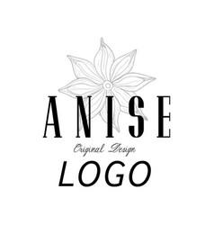 Anise logo original design culinary spice emblem vector
