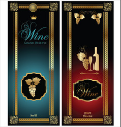 elegant wine card vector image
