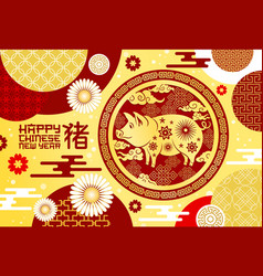 year of the yellow pigchinese lunar year poster vector image