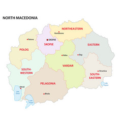 North macedonia administrative and political map vector