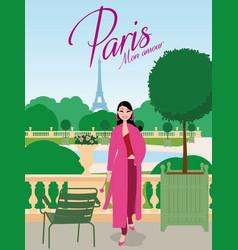 Paris mon amour poster vector