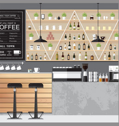 coffee home interioers vector image vector image
