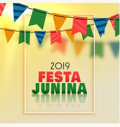 Awesome festa junina celebration background vector