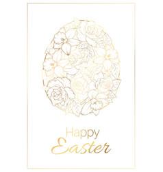 Floral golden easter egg vector