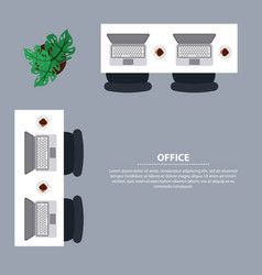 office workspace business vector image