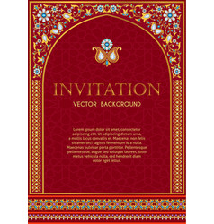 Ornate invitation template in red and gold vector