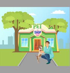 pet shop building in green park poster vector image