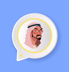 profile arab serious face chat support bubble male vector image