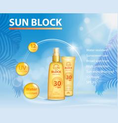 Sunscreen ads template sun protection sunblock vector