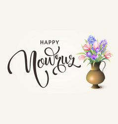 nowruz greeting iranian new year banner vector image