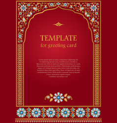 Ornate template for greeting card vector