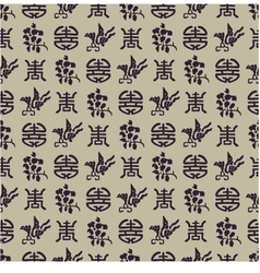 seamless chinese pattern vector image vector image