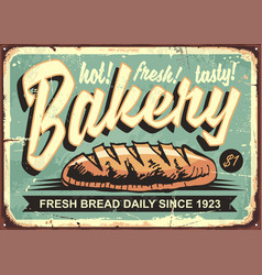 bakery shop sign vector image