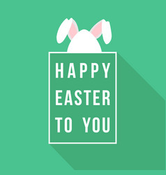 rabbit ears greeting card design for happy easter vector image vector image