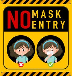 no mask entry warning sign with cartoon vector image