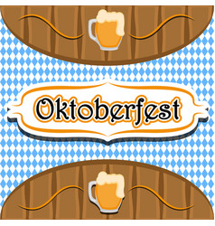 textured background with a label oktoberfest vector image