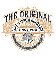 Vintage logo with victorian details vector