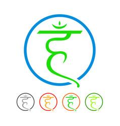 Akasha circular symbol logo design vector