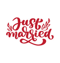 just married hand lettering text for wedding cards vector image