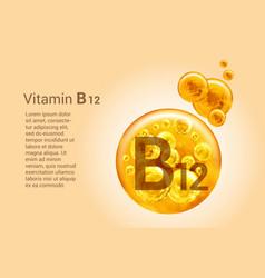 Vitamin b12 baner with images golden balls vector