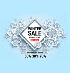 Winter snowflakes sale banner vector