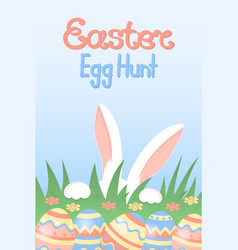 Easter egg hunt white rabbit hiding in the grass vector
