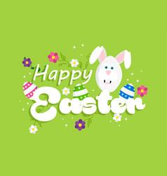 happy easter spring rabbit design for celebration vector image vector image