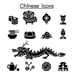 Chinese icon set vector