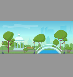 city public park on the modern city vector image