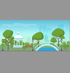 city public park on the modern city vector image