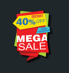 modern sale sticker red edition 5 vector image