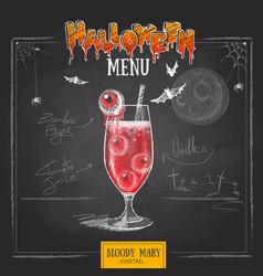 Vintage chalk drawing halloween cocktail menu vector